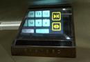 Đời sống - Trung Quốc sử dụng nút bấm thang máy 3D holographic ngăn Covid-19
