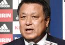 Thể thao - Chủ tịch Liên đoàn Bóng đá Nhật Bản nhiễm Covid-19 sau khi đi công tác