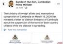 Tin thế giới - Campuchia tạm ngưng nhập cảnh người Việt Nam phòng Covid-19