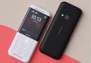 """Công nghệ - """"Cục gạch"""" Nokia 5310 hồi sinh ngoạn mục, giá lên kệ chưa tới 1 triệu đồng"""