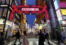 Tin thế giới - Phát hiện hàng chục gái mại dâm nhiễm Covid-19 tại phố đèn đỏ lớn nhất Nhật Bản