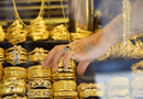 Thị trường - Giá vàng hôm nay 23/6/2020: Giá vàng SJC nhảy vọt 49 triệu đồng/lượng