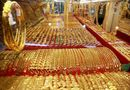Thị trường - Giá vàng hôm nay 27/6/2020: Giá vàng SJC tiếp tục tăng mạnh vào phiên cuối tuần