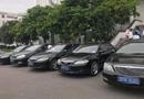 Kinh doanh - Hà Nội trình phương án thanh lý, đấu giá gần 400 ô tô công