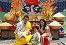 Tin thế giới - Công bố tên hoàng tử mới sinh của quốc vương Bhutan và hoàng hậu