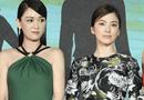 """Giải trí -  Mỹ nhân xứ Hàn bị biến thành """"bạch tuộc"""" khi đứng cạnh sao nước khác: Song Hye Kyo bị """"dìm"""" thê thảm nhất"""
