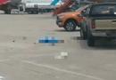 Tin trong nước - Nhân viên vệ sinh bị xe bán tải đâm tử vong tại sân bay Nội Bài