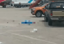 Tin trong nước - Tin tai nạn giao thông mới nhất ngày 7/7: Nhân viên vệ sinh bị xe bán tải đâm tử vong tại sân bay Nội Bài