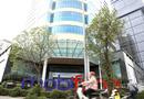 An ninh - Hình sự - Vụ MobiFone mua AVG: Thu hồi hơn 6 triệu USD tiền hối lộ