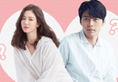 """Chuyện làng sao - Song Hye Kyo phủ nhận """"yêu lại từ đầu"""" với Hyun Bin, đang tập trung cho tác phẩm mới"""