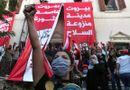 Tin thế giới - Sau vụ nổ thảm khốc ở thủ đô Beirut, hàng ngàn người dân Lebanon xuống đường biểu tình