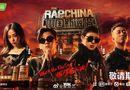Giải trí - Jay Park tham gia gameshow về rap của Trung Quốc với tư cách nhà sản xuất