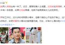 Tin tức giải trí - Lưu Khải Uy không dám tái hôn vì điều khoản khắc nghiệt trong thỏa thuận ly hôn với Dương Mịch?