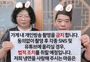 """Giải trí - Loạt nhà hàng Hàn Quốc """"tẩy chay"""" các Youtubers đến ghi hình vì nhiều lý do gây tranh cãi"""