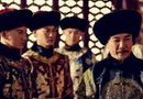 Giải trí - Hoàng tử được Khang Hi yêu quý nhất, tay nắm binh quyền nhưng tự bỏ lỡ cơ hội lên ngôi hoàng đế