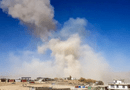 Tin thế giới - Afghanistan: Đánh bom xe đẫm máu nhằm vào trụ sở cảnh sát