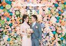 Tin tức giải trí - Bộ ảnh đám hỏi đẹp như mơ của thiếu gia Phan Thành và Primmy Trương