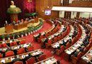 Tin trong nước - Hội nghị Trung ương 14 giới thiệu nhân sự tham gia Bộ Chính trị, Ban Bí thư khóa XIII