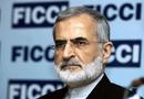 Tin thế giới - Mỹ bị đòi bồi thường 70 tỉ USD sau khi tăng trừng phạt Iran