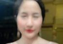 An ninh - Hình sự - Mẹ trình báo con gái bị lừa bán sang Myanmar làm vợ: Trưởng Công an huyện nói gì?