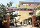 Tin trong nước - Thanh Hóa: Người đàn ông 37 tuổi tử vong khi đang cách ly