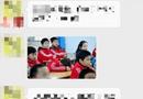 """Cô giáo gửi 1 bức ảnh vào nhóm phụ huynh liền bị chỉ thẳng mặt: \""""Cô không xứng làm giáo viên\"""", dân mạng tranh cãi gay gắt"""