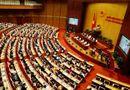 Tin trong nước - Trình miễn nhiệm Chủ tịch Quốc hội Nguyễn Thị Kim Ngân