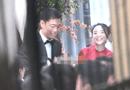 """Tin tức giải trí - Ngắm nhan sắc """"vạn người mê"""" của vợ sắp cưới Lương Xuân Trường trong lễ ăn hỏi"""
