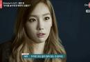 Chuyện làng sao - Taeyeon SNSD chia sẻ về sự cô đơn