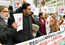 Tin thế giới - Biểu tình phản đối sách Nhật in tranh biếm họa Mohammed