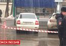 Tin thế giới - Tìm thấy chiếc xe chở nghi phạm ám sát chính trị gia Nga
