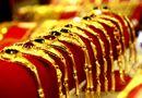 Thị trường - Giá vàng ngày 28/11: Giá vàng SJC giảm hơn 200.000 đồng/lượng