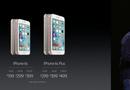 Công nghệ - Cách Apple tiêu diệt điện thoại Android giá rẻ