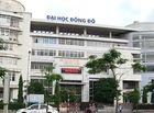 """Tin trong nước - Vụ đại học Đông Đô đào tạo """"chui"""" văn bằng 2: Bộ GD-ĐT lên tiếng"""