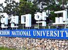 Giáo dục pháp luật - Đại học Incheon tại Hàn Quốc: 164 sinh viên Việt Nam vắng mặt 15 ngày không rõ lý do