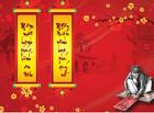 Đời sống - Chuyện câu đối Tết ở Thăng Long- Hà Nội
