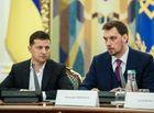 Tin thế giới - Bị cáo buộc nói xấu sau lưng tổng thống, thủ tướng Ukraine viết đơn từ chức