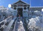 Tin trong nước - Sapa xuống dưới 0 độ, đỉnh Fansipan phủ trắng băng tuyết như trời Âu vào ngày mùng 3 Tết