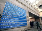 Tin thế giới - Thuốc chữa trị Covid-19 đầu tiên được cấp phép bán ra thị trường tại Trung Quốc