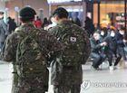 Tin thế giới - Phát hiện 11 binh sĩ dương tính với Covid-19, Hàn Quốc cách ly gần 7.700 quân nhân