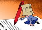 Tình huống pháp luật - Vì sao không kỷ luật cán bộ, công chức đang tố cáo tiêu cực từ 5/9?