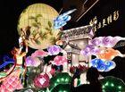 Tin thế giới - Phố đèn lồng tráng lệ tái hiện khung cảnh Tết Trung thu thời nhà Minh ở Trung Quốc