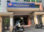 Chuyện học đường - Vụ 12 giảng viên ĐH Khoa học Xã hội và Nhân văn xin nghỉ việc: ĐH Quốc gia TP.HCM vào cuộc