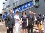 Khám phá tàu đổ bộ Nhật Bản vừa cập cảng Tiên Sa - Ảnh thứ 19