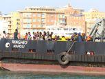 Đắm tàu ở Địa Trung Hải, ít nhất 34 người chết - Ảnh số 10