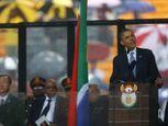 Chùm ảnh các nguyên thủ quốc gia tưởng niệm Nelson Mandela - Ảnh số 6