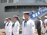 Khám phá tàu đổ bộ Nhật Bản vừa cập cảng Tiên Sa - Ảnh số 17