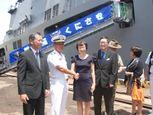 Khám phá tàu đổ bộ Nhật Bản vừa cập cảng Tiên Sa - Ảnh số 19