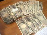 Tạm giữ hơn 5 triệu yên Nhật từ người mua ve chai