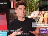 Hoắc Kiến Hoa lần đầu thừa nhận bị khán giả quay lưng sau khi kết hôn với Lâm Tâm Như